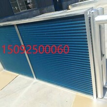 表冷器更换、表冷器保养清洗_表冷器空调机组表冷器价格