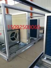 表冷器挡水板_表冷器挡水板、风柜配套用挡水板、更换