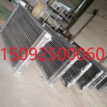 铝制串片式暖气片_铜管铝片表面空气冷却器_高温油水蒸汽散热器