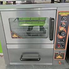 多功能烤玉米機,烤地瓜爐圖片