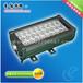 SONONLED投光灯安装,投光灯设计,投光灯灯饰,LED投光灯价格