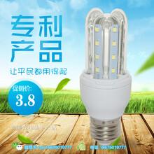 LED节能灯批发,专利节能灯,索能节能灯,节能灯工厂价图片
