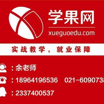 上海服装制版培训机构-学果网