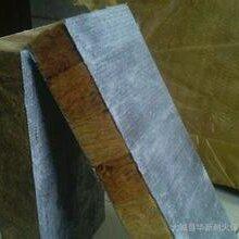 吸音岩棉复合板,岩棉复合定制价格