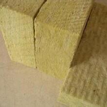 硬质岩棉保温板,A级岩棉板每平米价格