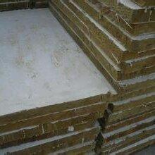 憎水岩棉保温板施工方便量大从优