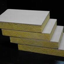 外墙岩棉复合板,屋顶岩棉复合板批发