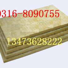 岩棉复合板,复合岩棉板厂家