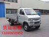 长途优惠2.8米×1.5米小货车出租,承接运输拉货