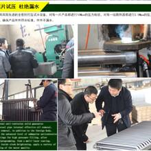 D114蒸汽型排管散热器光排管暖气片