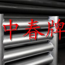 D108-4光排管散热器B型光面管散热器