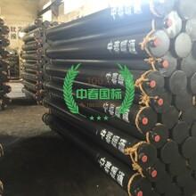 D76光管暖气片B型排管散热器