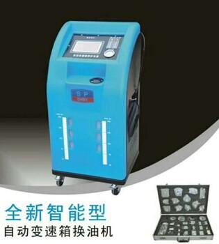 全自动变速箱清洗油换油机第五代智能循环清洗机12V自动波箱换油机
