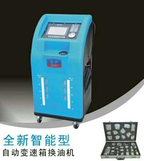 智能触屏换油机循环清洗机全自动变速箱清洗油换油机等压等量
