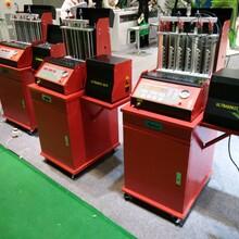 广东厂家直销喷油嘴检测清洗机全自动8缸检测仪汽车电喷图片