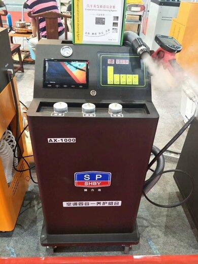 空调管路免拆清洗机空调系统清洗防霉杀菌四合一养护组合