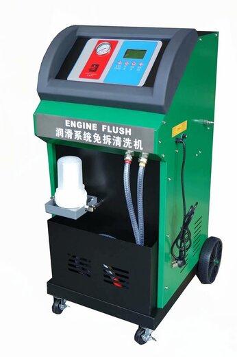 润滑系统免拆清洗机静态液晶清洗机发动机油换油机吹油机
