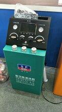 多功能清洗机燃油系统清洗机三元进气燃烧室积碳图片
