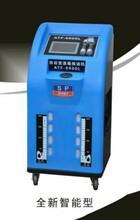 广东厂家直销全自动变速箱清洗油换油机全电脑控制换油机循环清洗机波箱油更换机图片