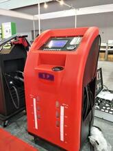 全自动变速箱清洗油换油机第五代智能循环清洗机12VATF9900图片