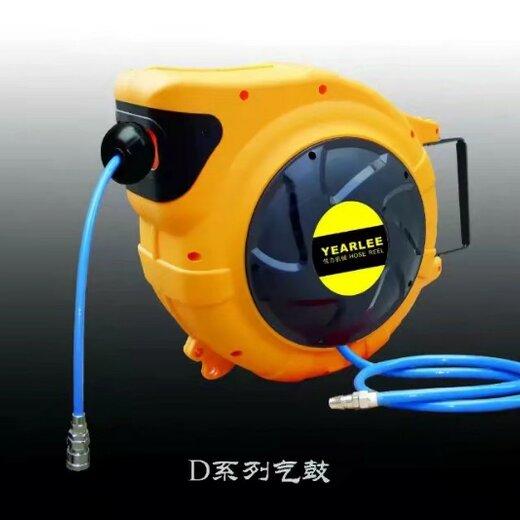 自动伸缩卷管盘自动伸缩回收卷管器绕管器气鼓绕线盘卷管机盘管器