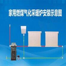 技术成熟的供暖设备碳钢材料免真空超导液暖气片技术转让培训(一)图片