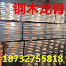 钢木枋生产厂家领跑支模行业