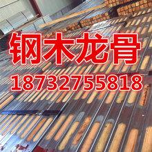 钢木龙骨生产厂家成为建筑业老大