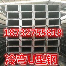 小U型钢有大作为U型钢生产厂家加工定做U型钢