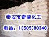 供应轻型纸松厚剂