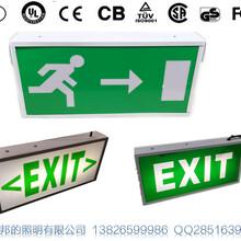 LED应急装置、消防应急电源、LED安全指示灯、消防应急灯,疏散指示灯,安全诱导灯图片