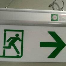 香港消防应急标志灯LED灯疏散指示牌香港专用英式安全出口EXIT指示灯