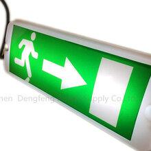 深圳登峰防水指示灯防水应急指示灯3-10W3小时外贸出口专用