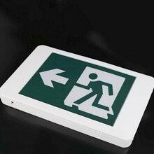 UL认证北美专用应急灯美规消防安全指示灯EXIT灯箱吊牌厂家直销