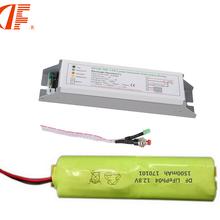 磷酸铁锂电池照明应急电源生产厂家质保三年可定制