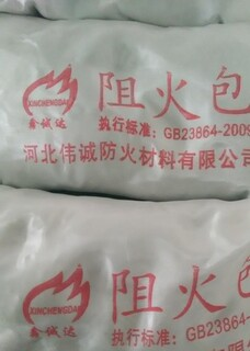 防火堵料低价供应_工厂直销防火封堵材料图片3
