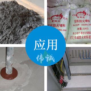 防火堵料低价供应_工厂直销防火封堵材料图片1