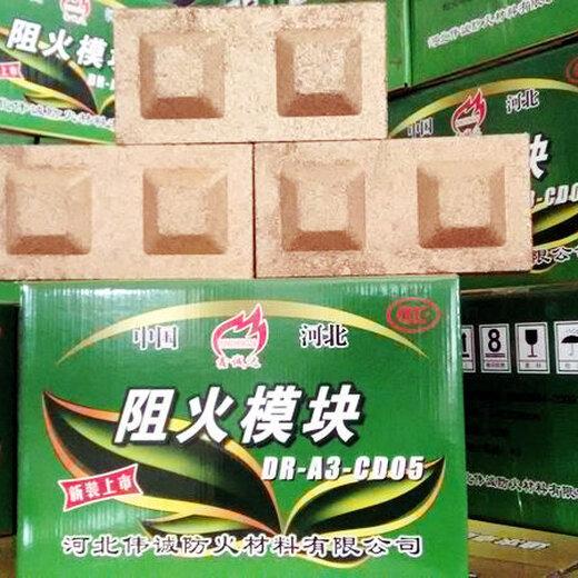 三块样品一个箱子