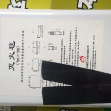硅钛布灭火毯一平米多少钱一块图片