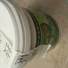 电缆防火涂料涂刷_电缆防火涂料涂刷标准厚度是多少GB图片