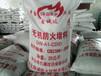 凝固性防火封堵材料无机防火堵料防火三小时产品