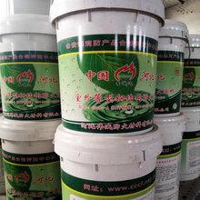 25公斤一桶钢结构防火涂料价格