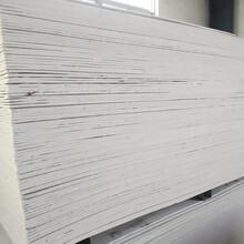 1厘米玻镁防火板价格_10mm白色玻镁防火板多少钱图片