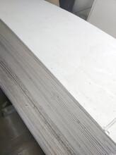 桥架隔火板怎么处理_电缆分隔防火板厂家图片