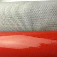 玻璃纤维涂层硅钛合金防火布都有什么规格图片