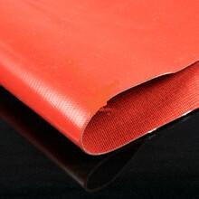 1.2米宽硅胶防火布多少钱一平米_一卷多少米图片