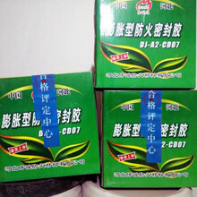 防火門縫防火密封膠_膨脹型一支價格25支一箱報價圖片