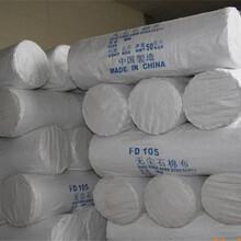 建筑工地石棉防火布每米多少钱图片