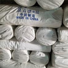 石棉布生产厂家-伟诚防火材料有限公司批发供应图片
