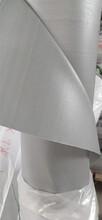 软风管专用涂塑布耐磨一平米价格图片